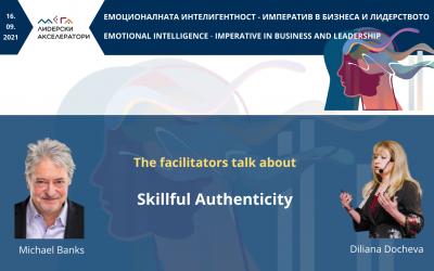 Facilitators talk about skillful authenticity